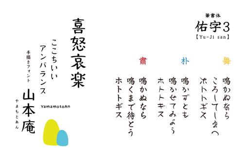 NPO法人 日本タイポグラフィ ...